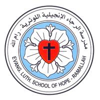 مدرسة الرجاء اللوثرية الثانوية