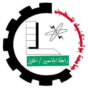 جامعة بولتكنيك فلسطين